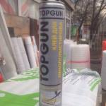 Клей пена для пенополистирола TopGun - цена в Минске.