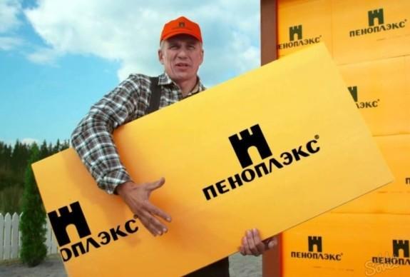 Магазин стройматериалов в Минске - Азимут бай предлагает купить Пеноплекс - цены первого поставщика. Утеплитель мягкий, фасадный.