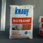 Штукатурка Кнауф Ротбанд 30 кг.
