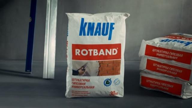 Купить штукатурку советуем с доставкой - Кнауф Ротбанд цена в Минске.