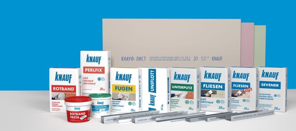 Продукция Кнауф - ассортимент в Минске магазина стройматериалов Азимут - доставка.
