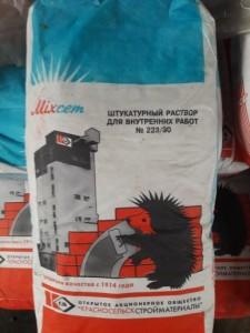 Сухая штукатурка для внутренних работ Ежик 223 06.