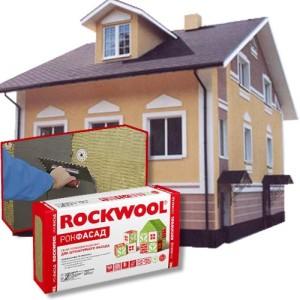 Продажа каменной ваты, базальтовой минваты Роквул и Парок в Минске - строительные материалы - магазин Азимут.