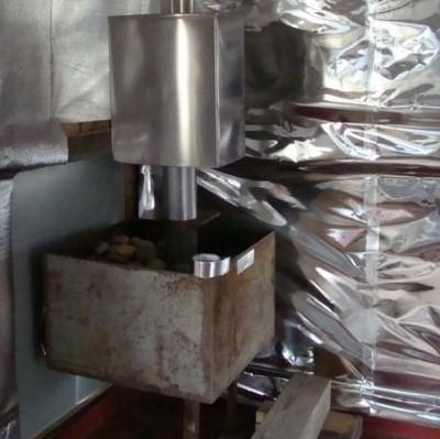 Алюминиевая фольга для бань, скотч фольгированный купить в Минске - комплектация стройматериалов для утепления бани - Минск.