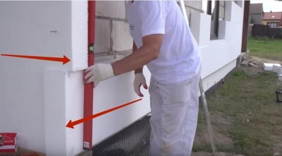 Утепление дома из пеноблоков - список стройматериалов, строительные магазины в Минске.