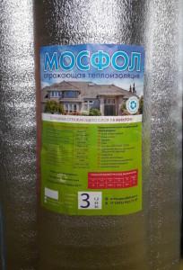 Отражающая теплоизоляция, фольгированный пенофол в Минске с доставкой.