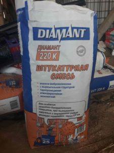 Штукатурка корник 1,5 мм, купить в Минске.