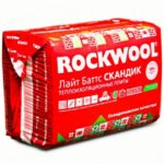 Минвата Rockwool 50 мм - Роквул Скандик баттс.